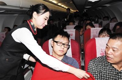 从乌鲁木齐返回郑州的飞机上