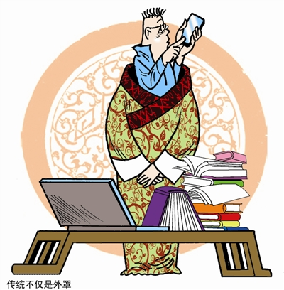 漫画 -正文    11月17日,一组北京凤凰岭书院开学典礼上学员跪拜老师