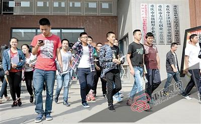 重庆 创业孵化器 成就创业梦