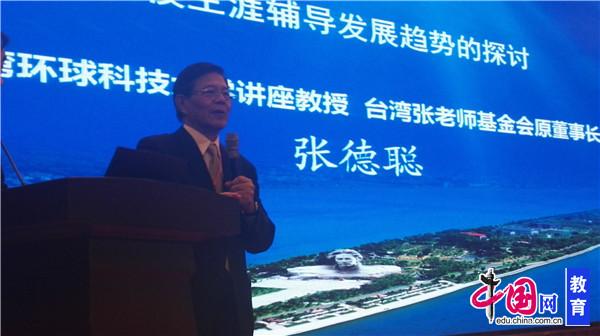 2017年高校毕业生就业创业研讨会在湖南召开 组图图片