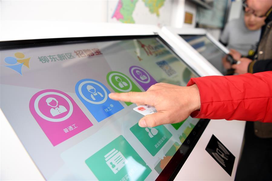 #(社會)(1)廣西柳州:互聯網智能終端幫助農民家門口就業