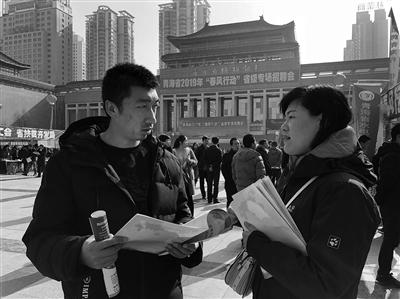 2019度经济人物_2018十大经济年度人物名单出炉 2019年中国经济走向何方